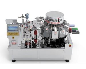 GC-ZK10-130S 全自动高速真空包装机(升级)