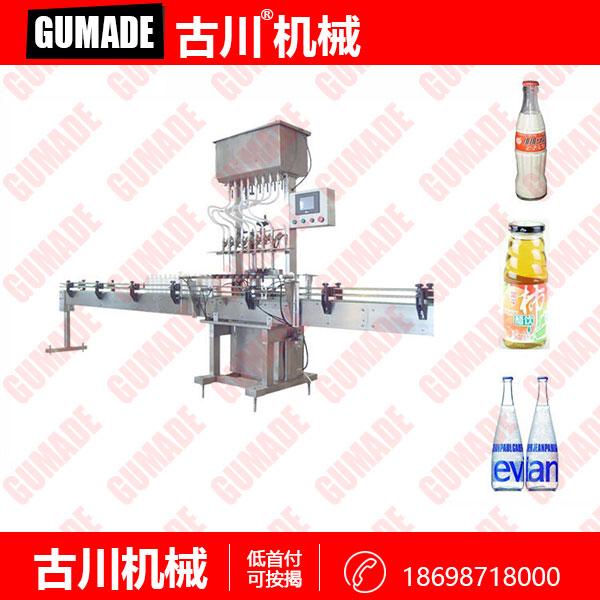 GC-ZHF18-6 冲瓶灌装封口生产线
