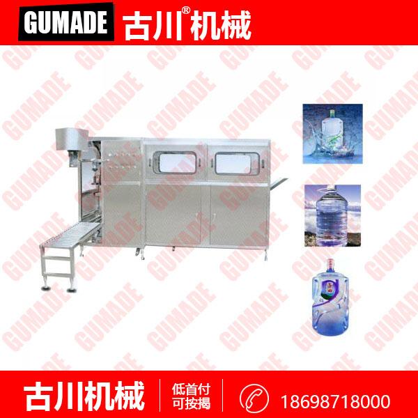 GC-ZHF300 5加仑自动桶装生产线