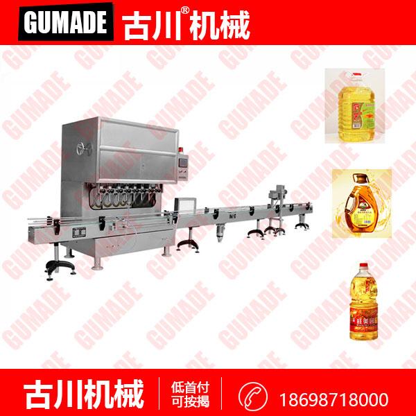 GC-ATS 1-5L全自动食用油灌装生产线