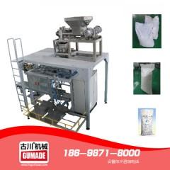 GC-1400Z 全自动(粉料)给袋式包装机组(双卧式螺旋)
