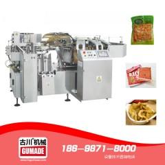 GC-GC10 双转盘食品真空包装机
